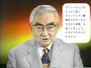 淀川貞治さんもこのように言ったそうです。