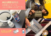 福岡博多支店